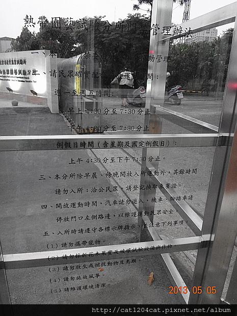 鳳山熱帶園藝15.JPG