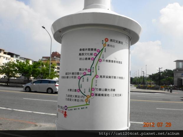 大樹公車2.JPG