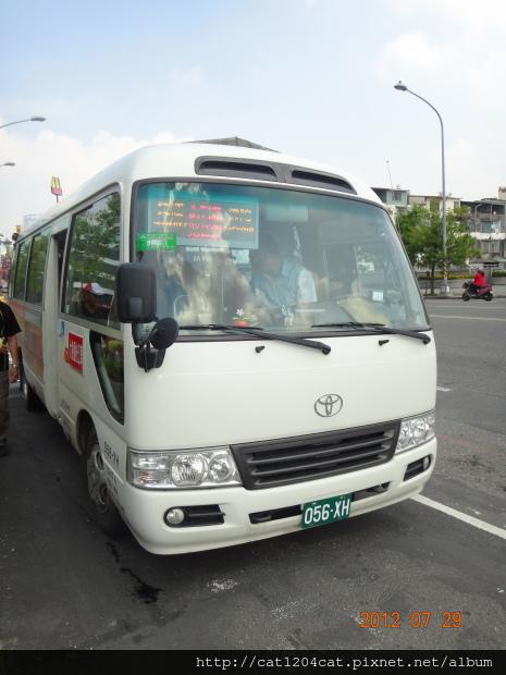 大樹公車3.JPG