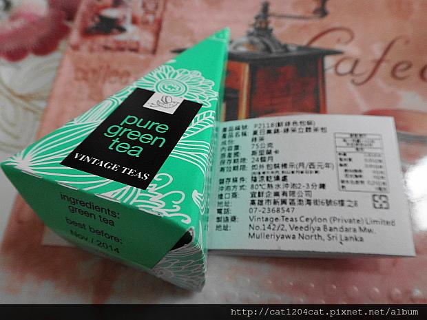 綠茶1.JPG