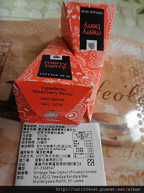 莓果茶2.JPG