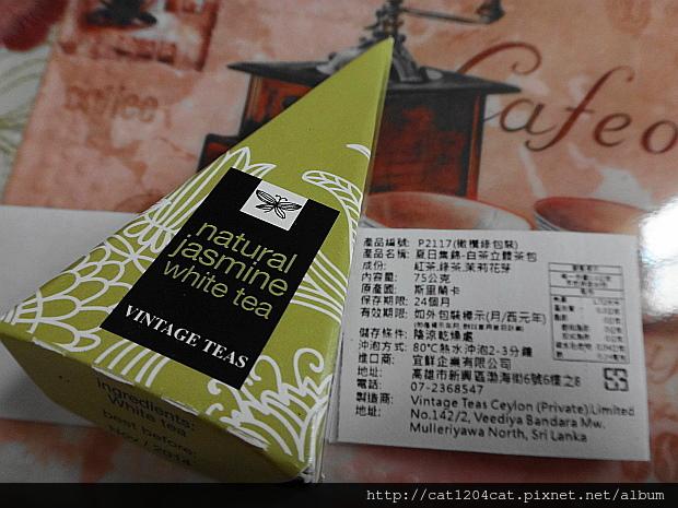 白茶1.JPG