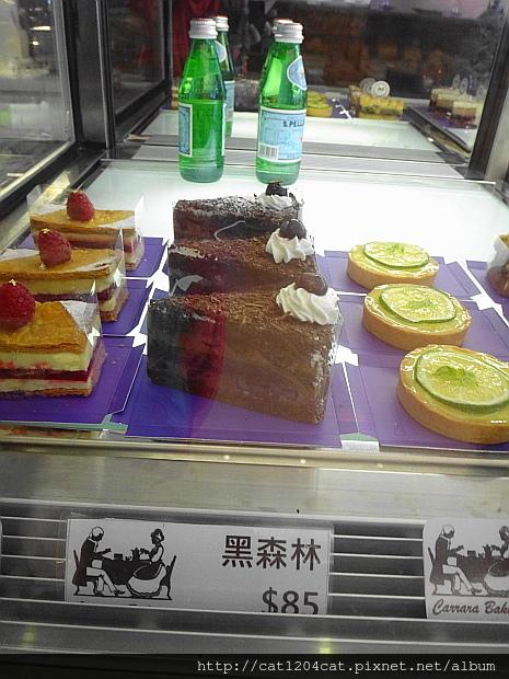可拉拉-蛋糕2.JPG