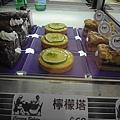 可拉拉-蛋糕3.JPG