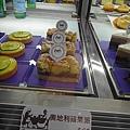 可拉拉-蛋糕4.JPG