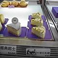 可拉拉-蛋糕5.JPG