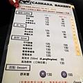 可拉拉-菜單1.JPG