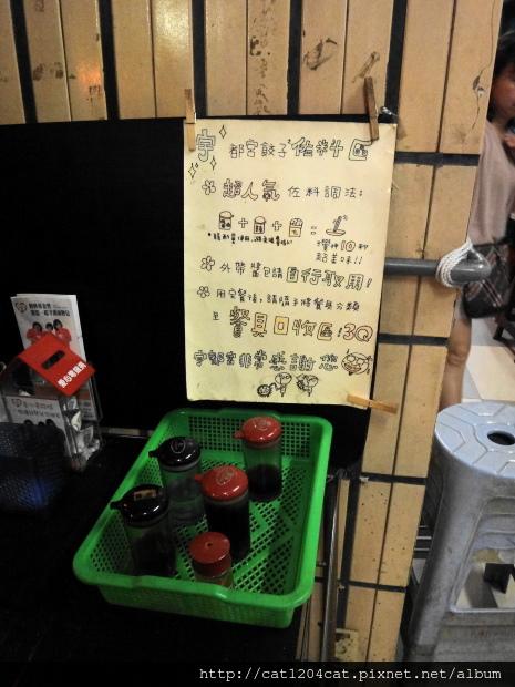 宇都宮7.JPG