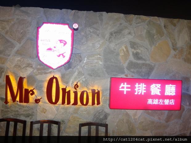 Mr.Onion洋蔥-招牌.JPG