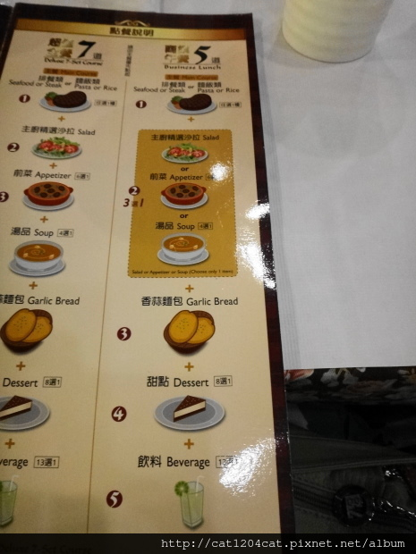 Mr.Onion洋蔥-菜單1.JPG