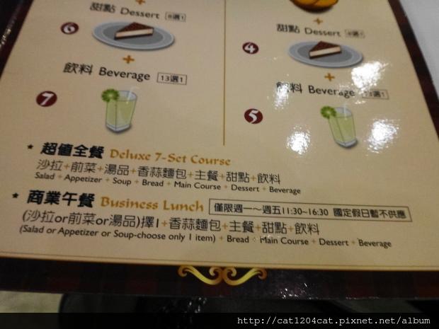 Mr.Onion洋蔥-菜單2.JPG
