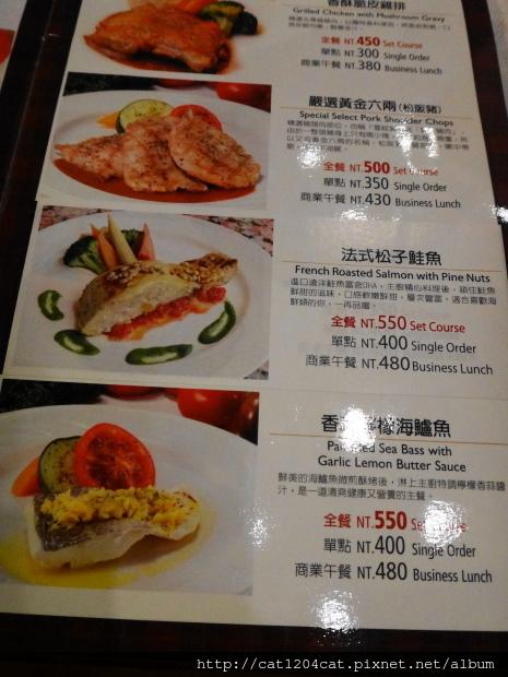 Mr.Onion洋蔥-菜單3.JPG