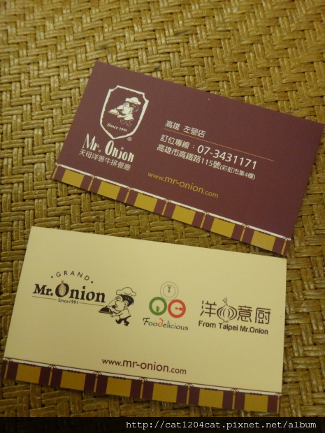 Mr.Onion洋蔥-名片.JPG