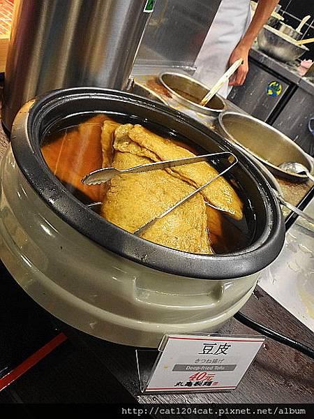 丸龜製麵7.JPG