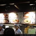 丸龜製麵15.JPG