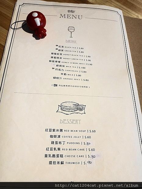 鍋物韓食-菜單4.JPG