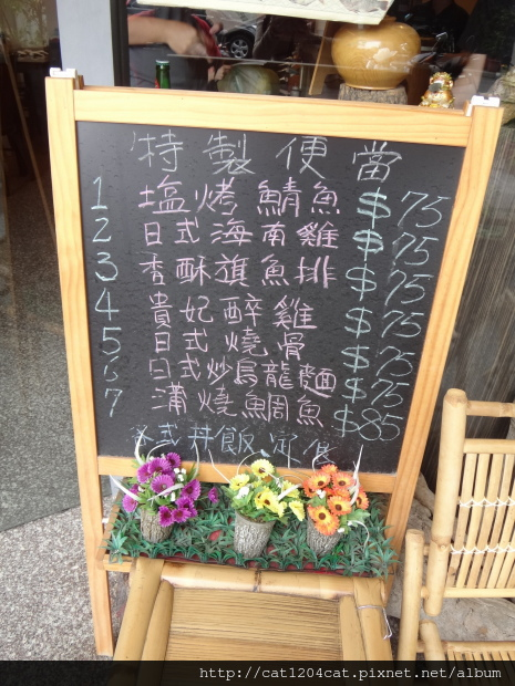 六郎5.JPG