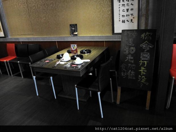 京醇-座位2.JPG