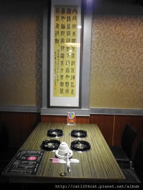 京醇-座位6.JPG