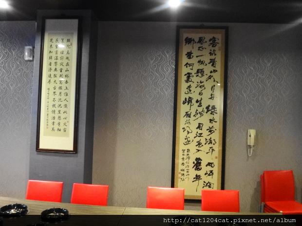 京醇-二樓3.JPG