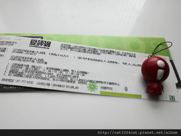 京醇-口碑卷.JPG