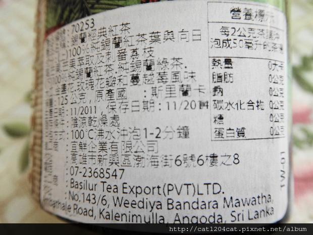節慶夢想8.JPG