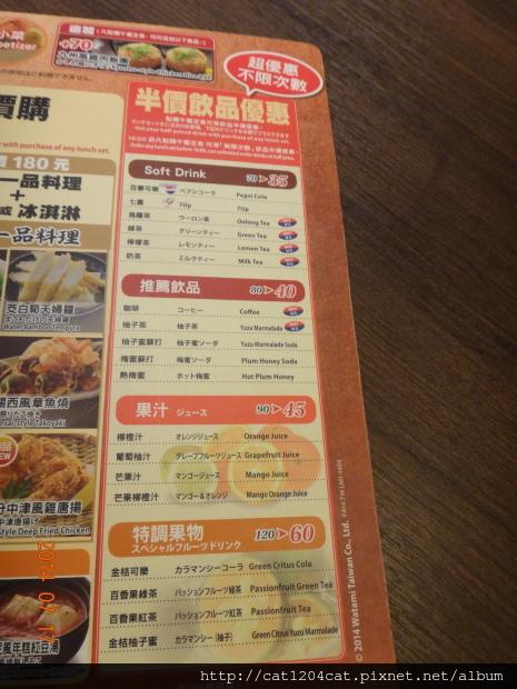 和民-午餐菜單6.JPG