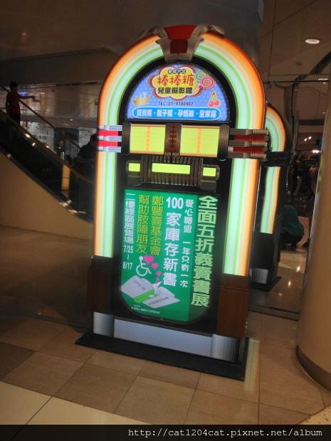 鄭豐喜5折義賣書展4.JPG