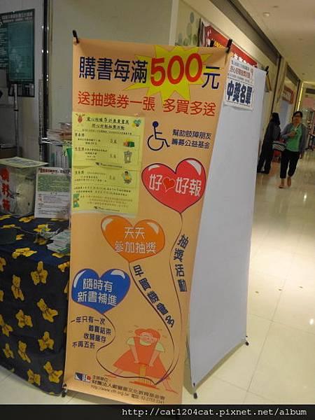 鄭豐喜5折義賣書展5.JPG