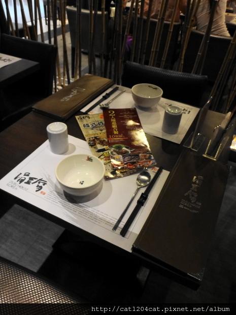 涓豆腐-座位1.JPG