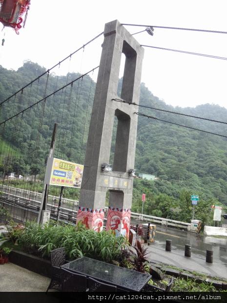 地久橋2.JPG