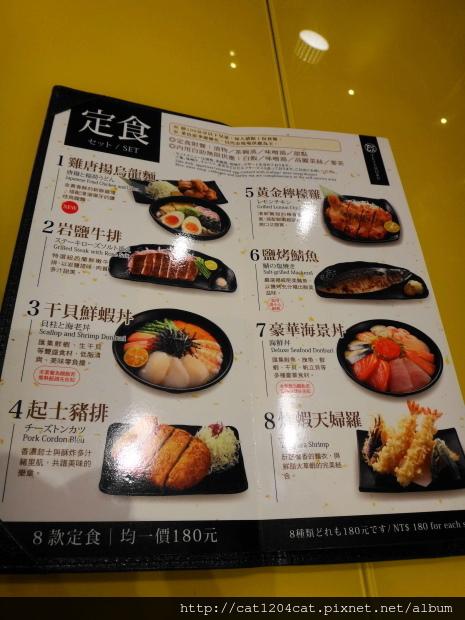 定食8澄清店3.JPG