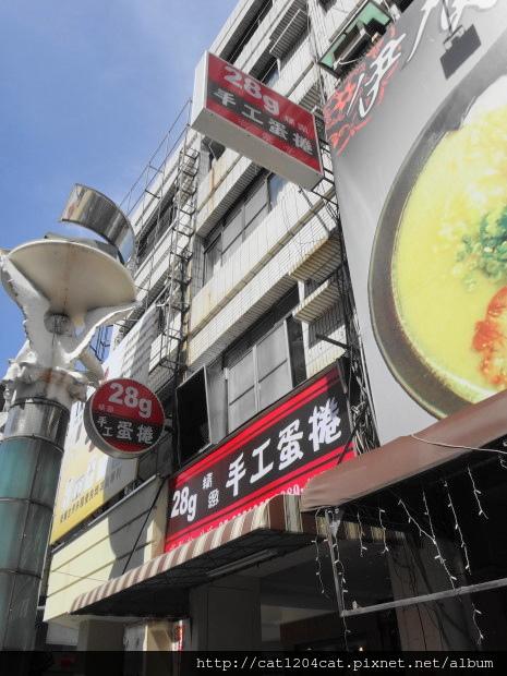 齊聚堂28g手工蛋捲-招牌2.JPG
