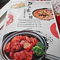 滿家小館-團購菜單.JPG