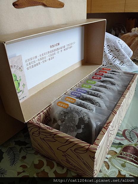 小烏龜鼠麴草仔粿3.JPG