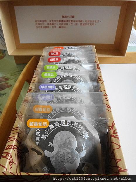 小烏龜鼠麴草仔粿6.JPG