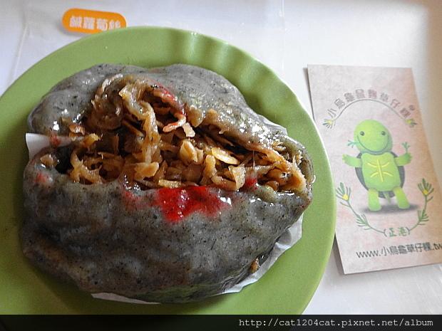 小烏龜鼠麴草仔粿13.JPG
