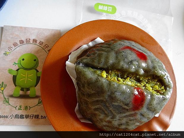 小烏龜鼠麴草仔粿14.JPG