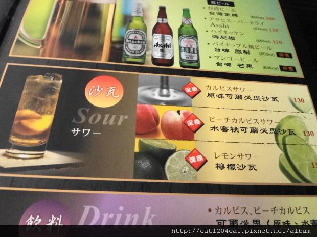 博居酒屋-菜單5.JPG