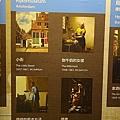 維梅爾展7.JPG