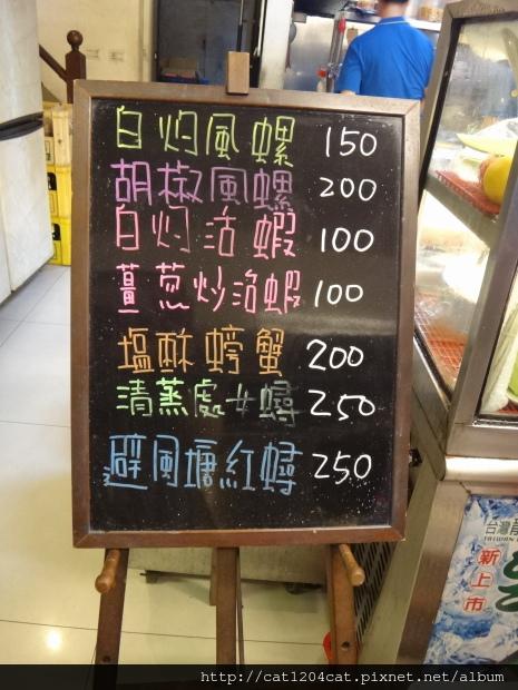 大鵬灣-環境5.JPG