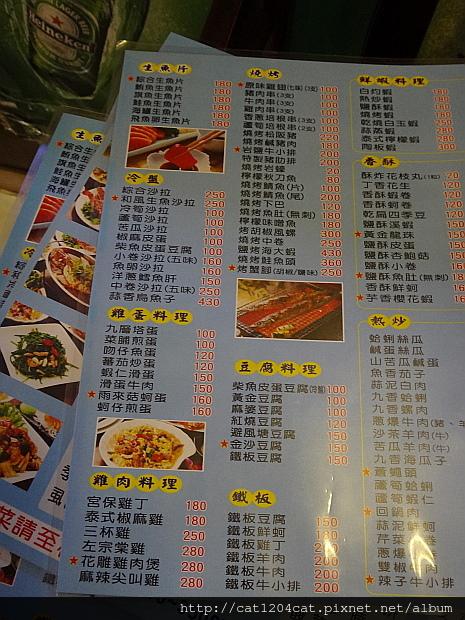 大鵬灣-菜單1.JPG
