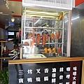 上欣-門口2.JPG