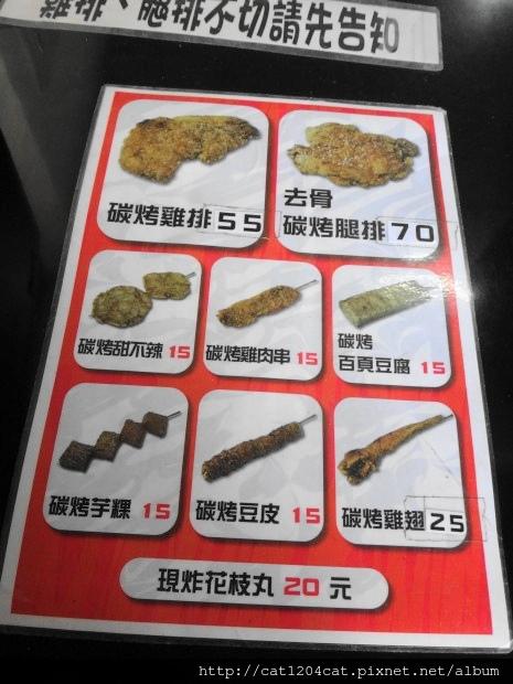 家鄉碳烤香雞排4.JPG