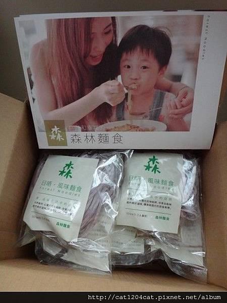 森林麵食2.JPG