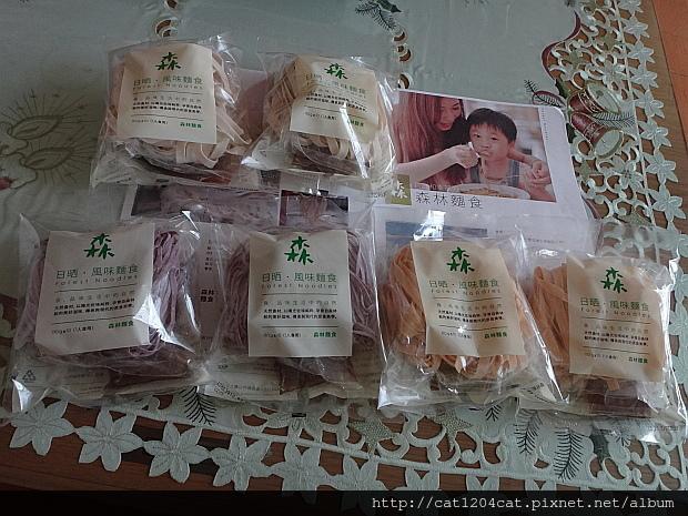 森林麵食3.JPG