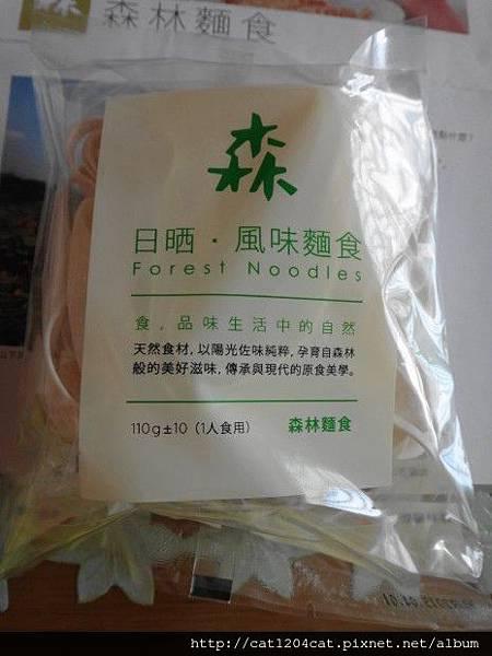 粿仔乾麵3.JPG
