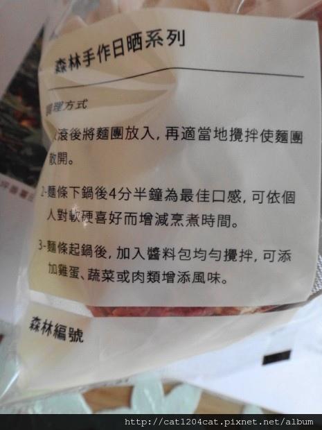 粿仔乾麵5.JPG