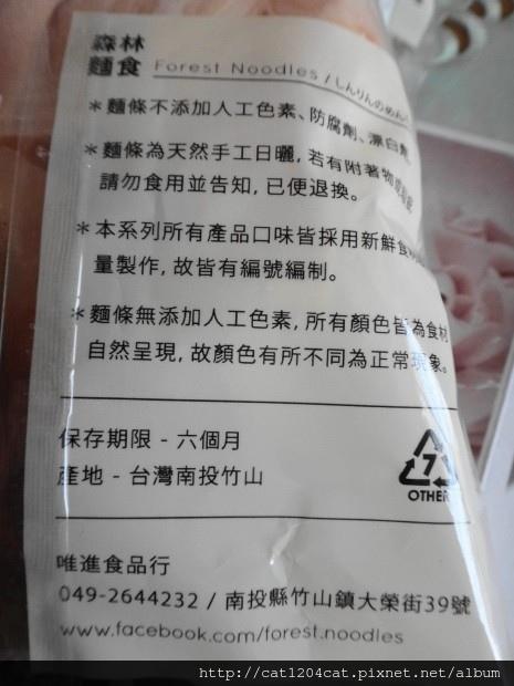 粿仔乾麵6.JPG