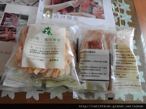 竹山番薯1.JPG